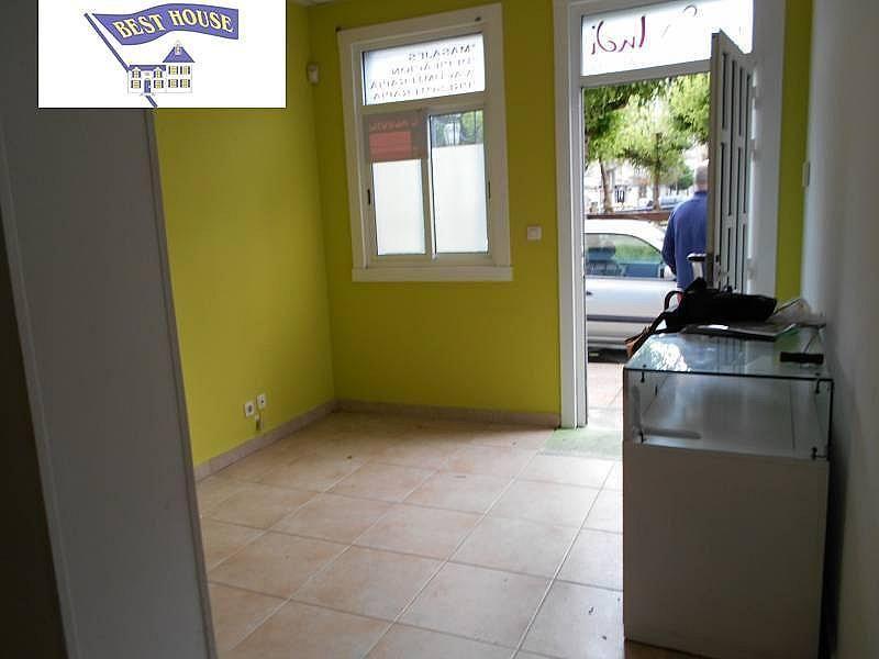Foto - Local comercial en alquiler en calle Los Mallosjuzgadosestación, Os Mallos-San Cristóbal en Coruña (A) - 332594335