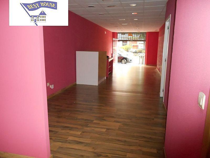Foto - Local comercial en alquiler en calle Corte Ingles, Los Castros-Castrillón-Eiris en Coruña (A) - 351625091