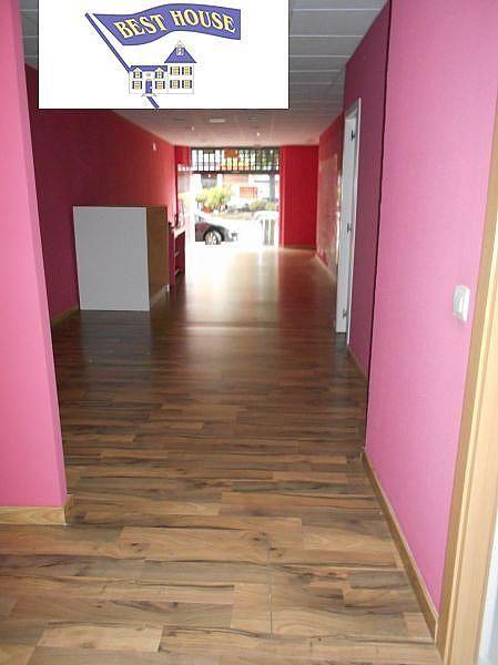 Foto - Local comercial en alquiler en calle Corte Ingles, Los Castros-Castrillón-Eiris en Coruña (A) - 351625121