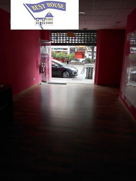 Foto - Local comercial en alquiler en calle Corte Ingles, Los Castros-Castrillón-Eiris en Coruña (A) - 351625124