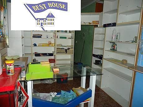Foto - Local comercial en alquiler en Albacete - 237615754