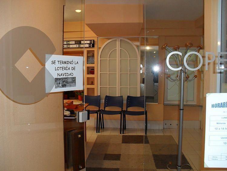 Foto 1 - Local en alquiler en Lugo - 288747615
