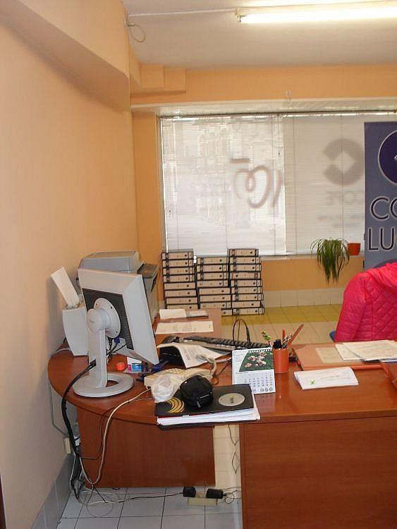 Foto 2 - Local en alquiler en Lugo - 288747618