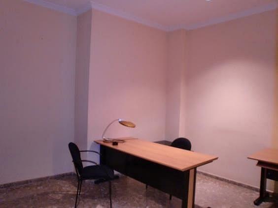 Local en alquiler en calle Joaquín Romero Murube, Palacios y Villafranca (Los) - 327140704