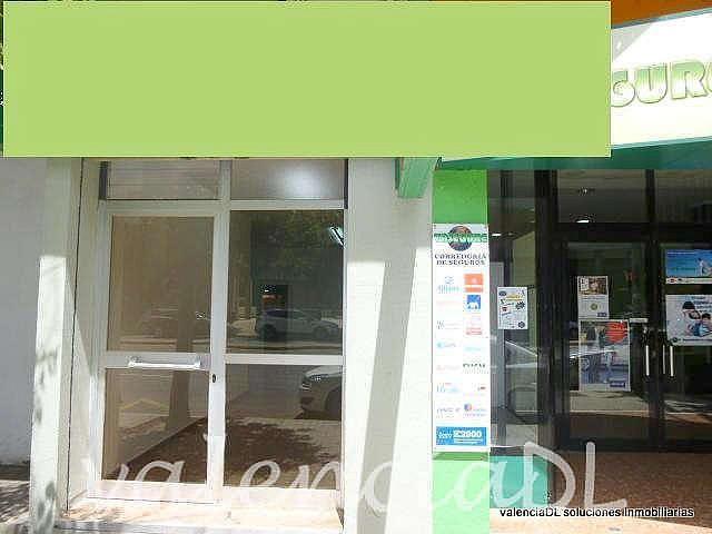 Foto - Local en alquiler en Patraix en Valencia - 329676618