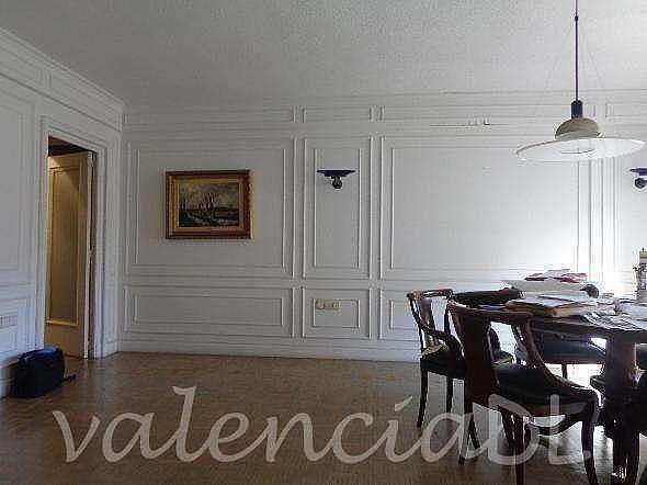 Foto - Oficina en alquiler en El Pla del Remei en Valencia - 264539095