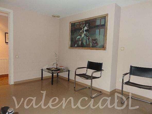 Foto - Oficina en alquiler en El Pla del Remei en Valencia - 264539128