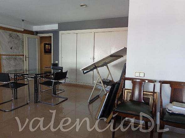 Foto - Oficina en alquiler en El Pla del Remei en Valencia - 264539146