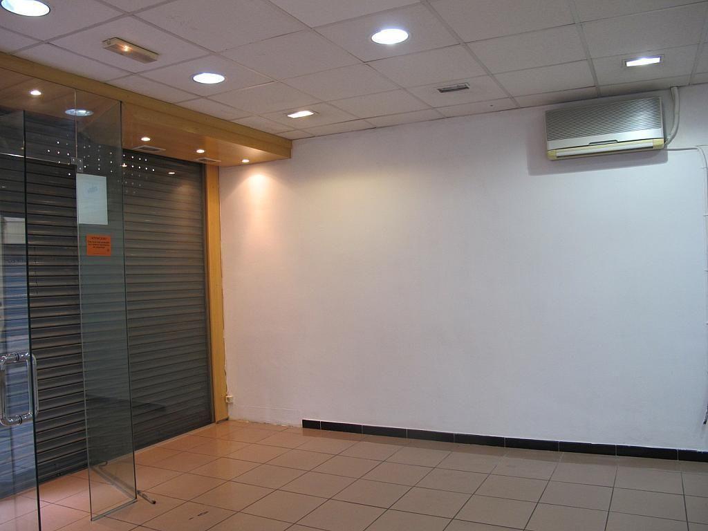 Local comercial en alquiler en pasaje Caralt, Singuerlín en Santa Coloma de Gramanet - 324627465