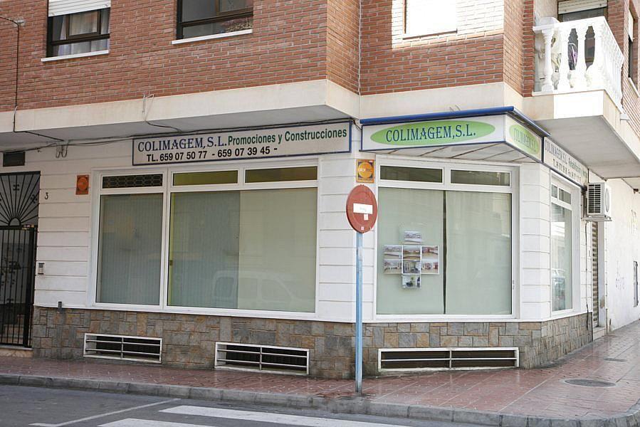 Local comercial en alquiler en calle Gumersindo, Torrevieja - 195366360