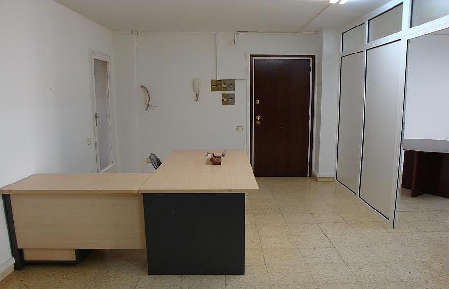 Oficina en alquiler en calle D'alloza, Porta en Barcelona - 267062285