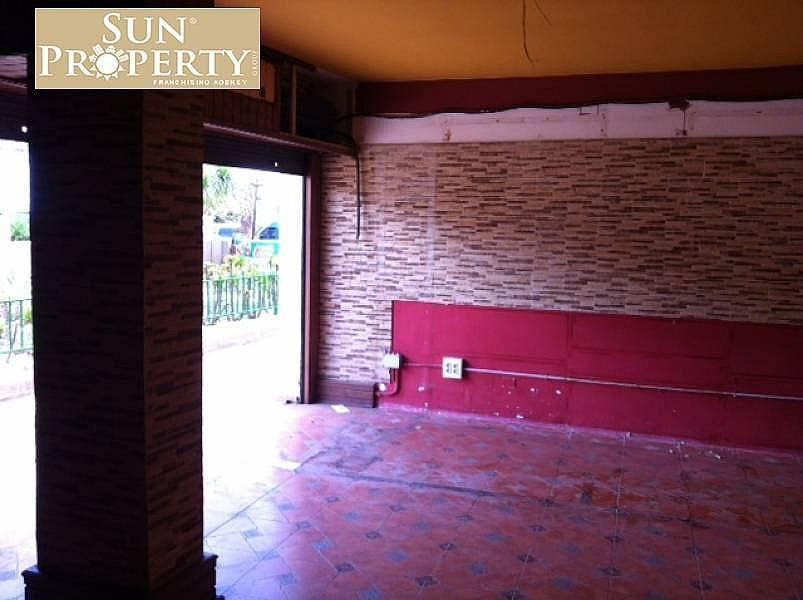 Foto - Local comercial en alquiler en calle Los Cristianos, Arona - 326716854
