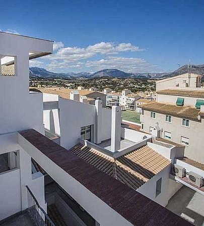 2 - Apartamento en venta en Altea - 271030940