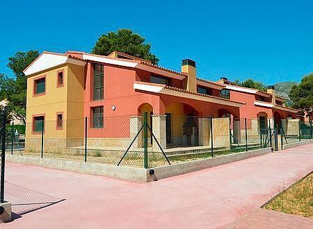 2 - Apartamento en venta en Mont-Roig del Camp - 195417572