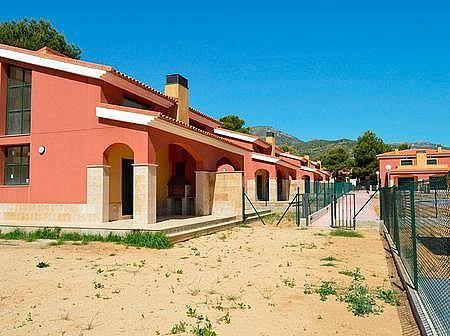 7 - Apartamento en venta en Mont-Roig del Camp - 195417587