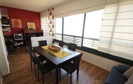 1 - Apartamento en venta en Benidorm - 215339271