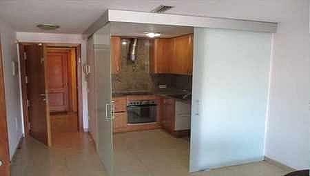 9 - Apartamento en venta en Lloret de Mar - 235313143