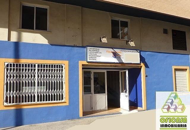 Foto1 - Local comercial en alquiler en Sur en Castellón de la Plana/Castelló de la Plana - 186299078