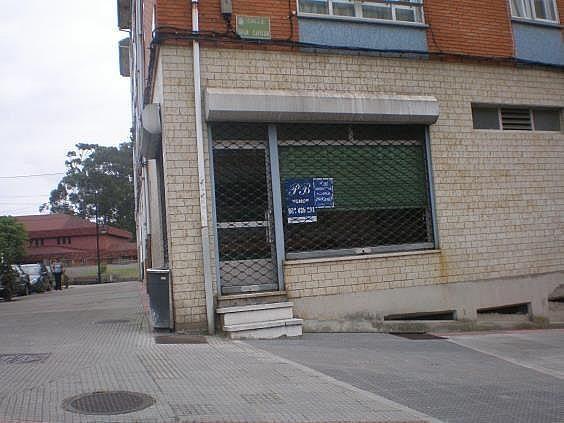 Local en alquiler en calle Antonio Machado Esq Gran Capitan, Castrillón - 254192461