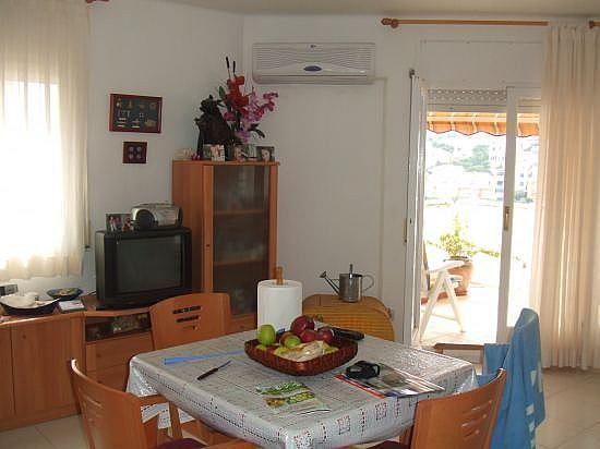 Comedor - Apartamento en venta en calle Llança, Llançà - 196186327