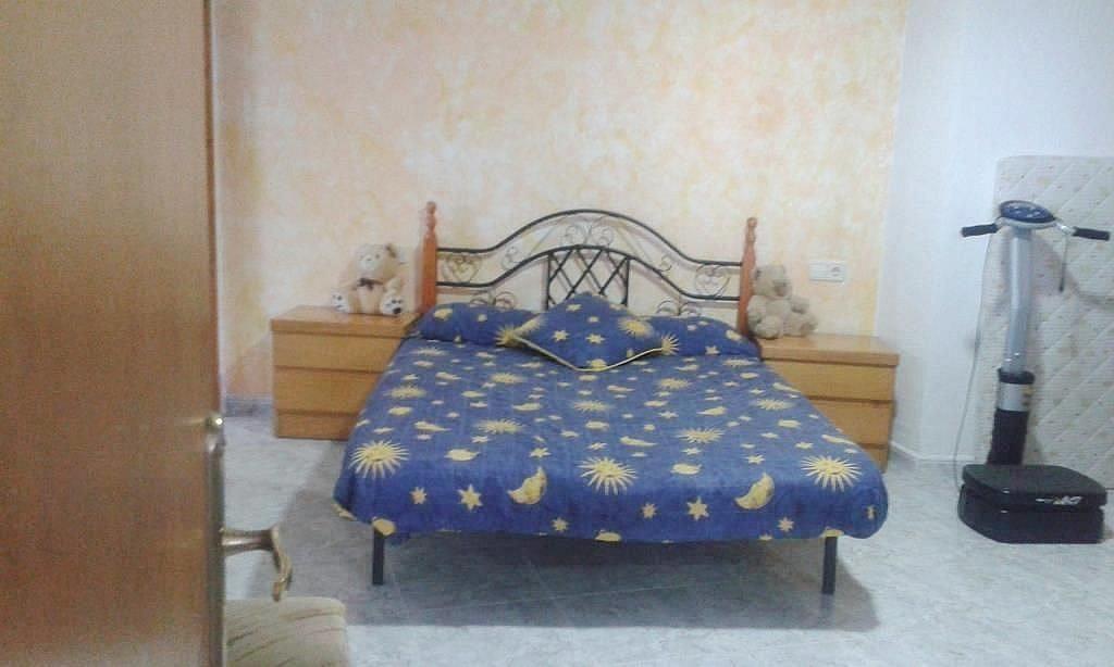 Imagen sin descripción - Casa en venta en Urb. Can Domenech en Tordera - 353166925