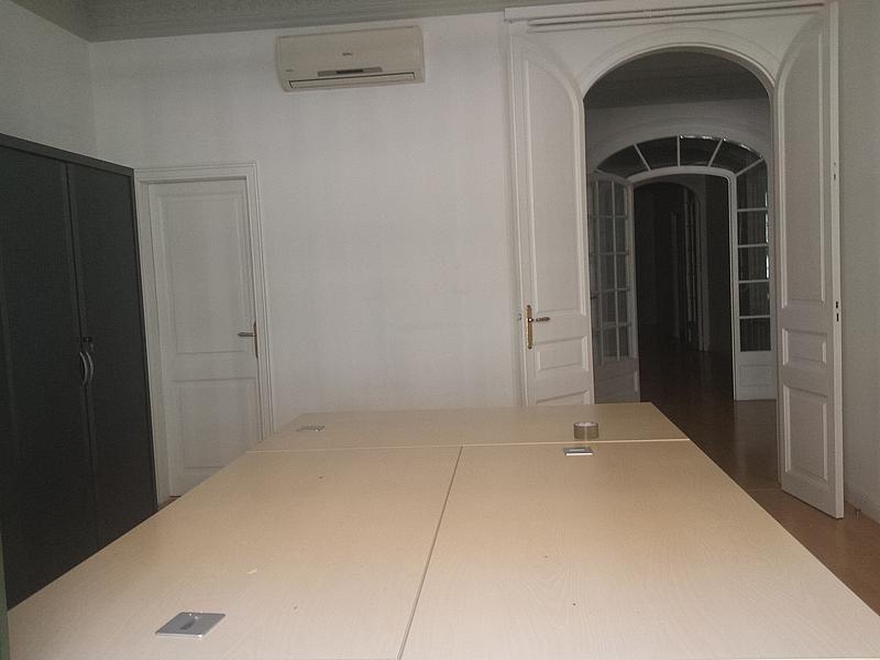 Foto - Oficina en alquiler en calle Balmes, Sant Gervasi – Galvany en Barcelona - 242513902