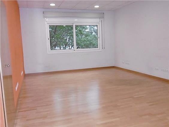 Oficina en alquiler en calle Ferran Agulló, Girona - 288235185