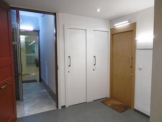 Oficina en alquiler en calle Ferran Agulló, Girona - 288235188
