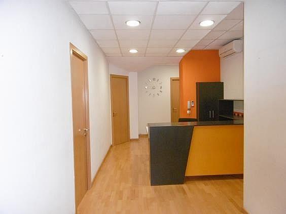 Oficina en alquiler en calle Ferran Agulló, Girona - 288235203