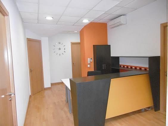 Oficina en alquiler en calle Ferran Agulló, Girona - 288235206