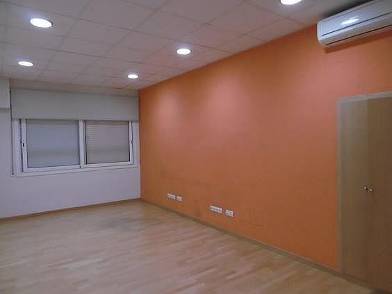 Oficina en alquiler en calle Ferran Agulló, Girona - 288235209