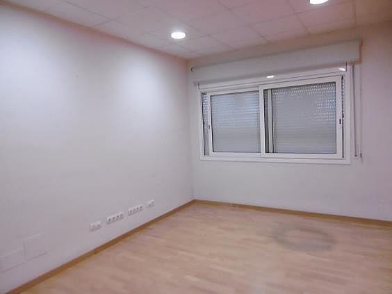 Oficina en alquiler en calle Ferran Agulló, Girona - 288235212