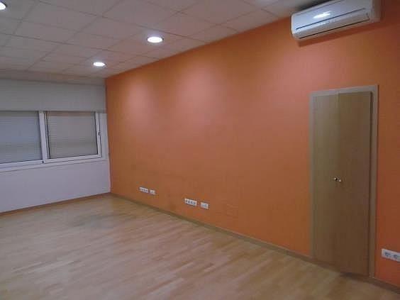 Oficina en alquiler en calle Ferran Agulló, Girona - 288235215