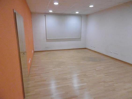 Oficina en alquiler en calle Ferran Agulló, Girona - 288235218