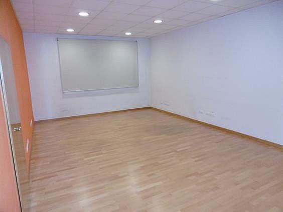 Oficina en alquiler en calle Ferran Agulló, Girona - 288235221