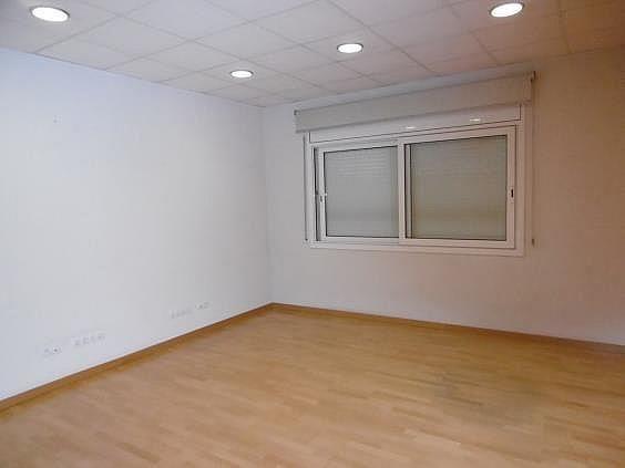 Oficina en alquiler en calle Ferran Agulló, Girona - 288235224