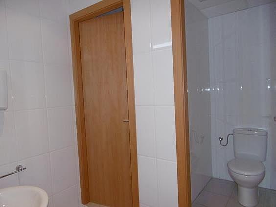 Oficina en alquiler en calle Ferran Agulló, Girona - 288235236