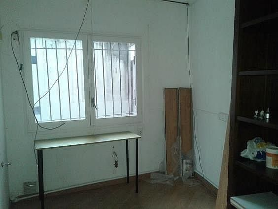 Oficina en alquiler en calle Eiximenis, Centre en Girona - 327130670