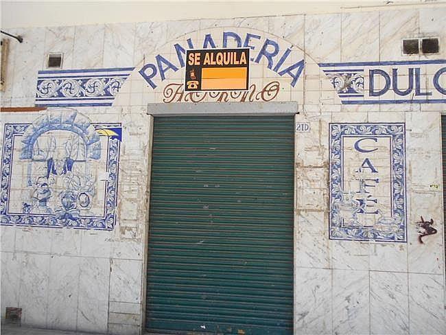 Local comercial en alquiler en Valdepasillas en Badajoz - 337945733