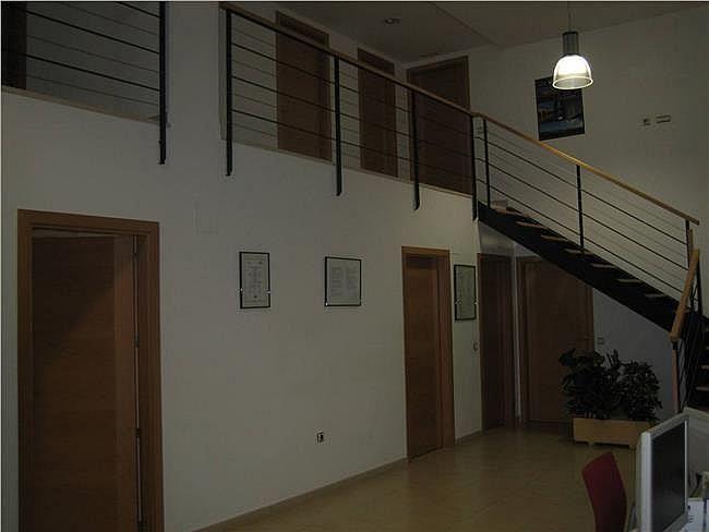 Local comercial en alquiler en María Auxiliadora en Badajoz - 341933660