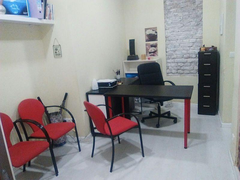 Oficina en alquiler en calle Goya, Salamanca en Madrid - 328803644