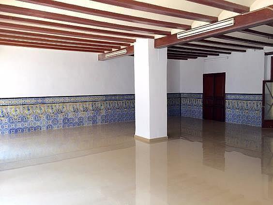 Local en alquiler en Eliana Pueblo en Eliana (l´) - 327143873