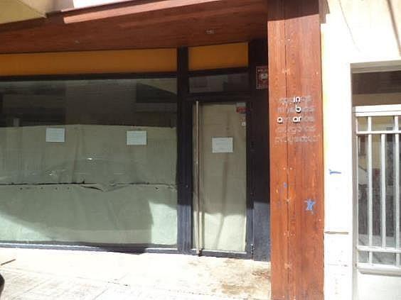 Foto - Local comercial en alquiler en calle El Parador, El Parador en Roquetas de Mar - 231927197
