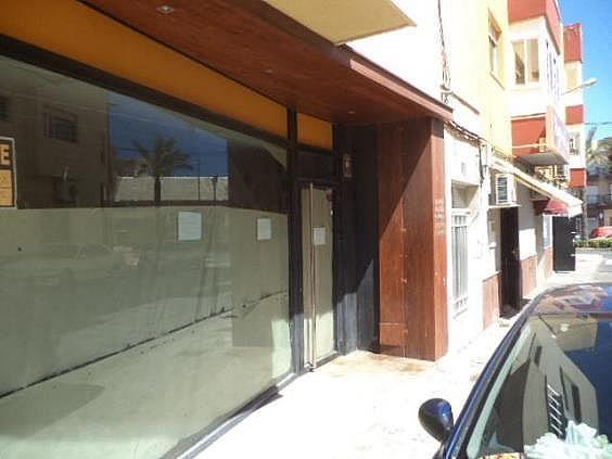 Foto - Local comercial en alquiler en calle El Parador, El Parador en Roquetas de Mar - 231927200