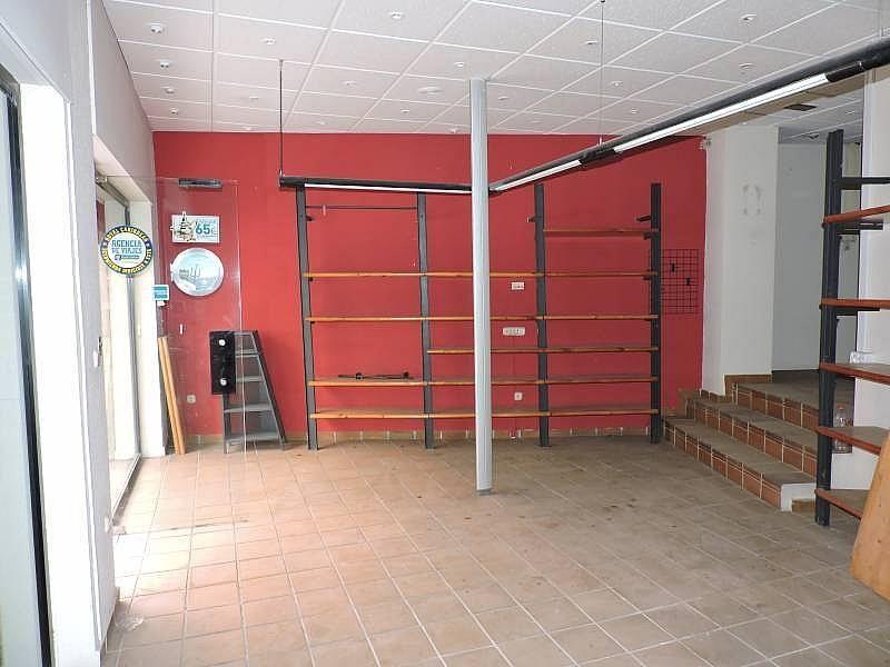 Foto - Local comercial en alquiler en calle Pedro Antonio de Alarcon, Centro en Granada - 244048579