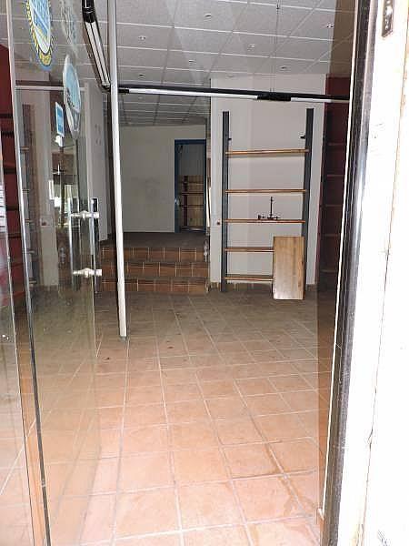 Foto - Local comercial en alquiler en calle Pedro Antonio de Alarcon, Centro en Granada - 244048582