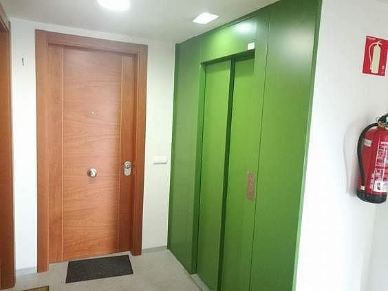 Apartamento en venta en calle Vermell, Sant Antoni de Calonge - 300876647