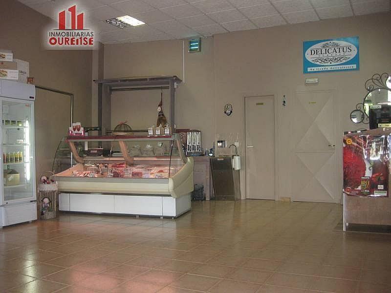 Foto - Local comercial en alquiler en Ourense - 291297863
