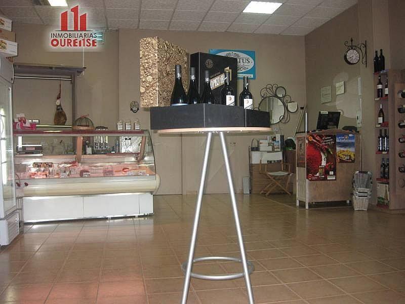 Foto - Local comercial en alquiler en Ourense - 291297884