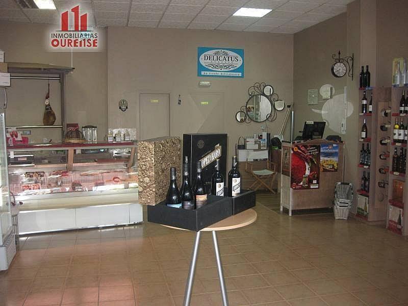 Foto - Local comercial en alquiler en Ourense - 291297887